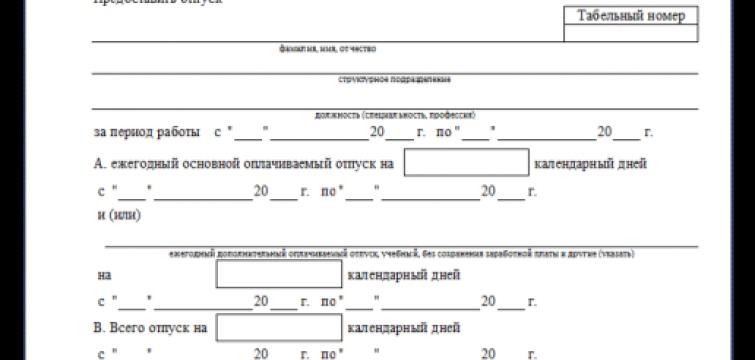 Льготы для пенсионеров в московской области по земельному налогу на